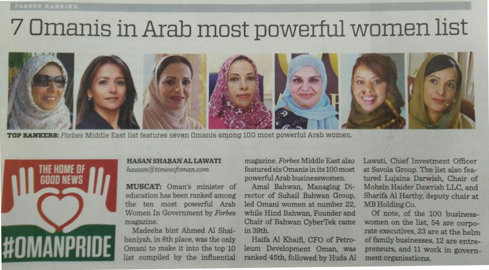Powerful Arab Women by Forbes Middle East